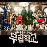 Lee Hyun Woo - One Thing (Moorim School OST Part 3).mp3