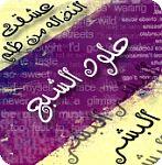عزيز خاكي - زنده بادي - 2009.mp3