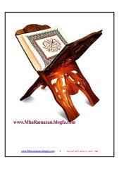 Quran Karim.pdf