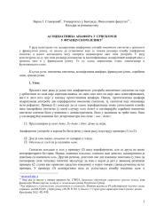 Asocijativna anafora u srpskom i u francuskom jeziku.pdf