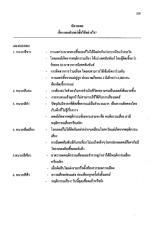 page200-222.pdf
