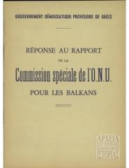 ReponseAuRapportDelaCommissionSpecialeDelONUpourLesBalkans.pdf