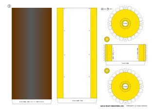 rodillo CV500.pdf