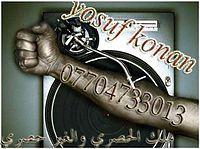 حسلم الرسام حفلة فلة يافلة حفلة لبنان حصريا بس من يوسف كونان.mp3