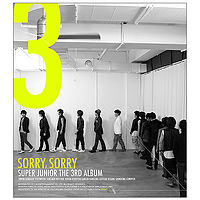 SUPER JUNIOR SORRY SORRY cover 1.jpg