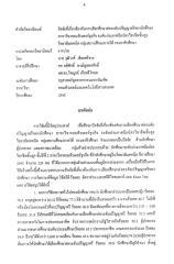 CIT109ab.pdf
