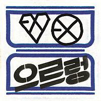 EXO_01_으르렁 _Growl__128.mp3